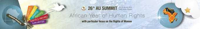 26th-au-summit_banner