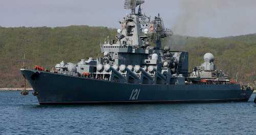 Crucero_lanzamisisles_Moskva