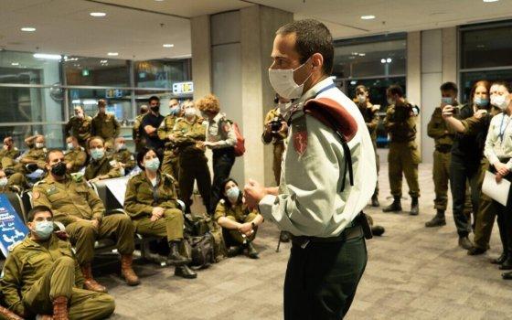 Israel anunció el martes que enviaría un equipo médico a Guinea Ecuatorial